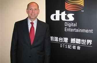 Photo of DTS Netbooks and Notebooks To Be Available in 2010