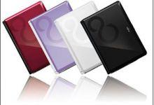Fujitsu Releases M2010 Netbook