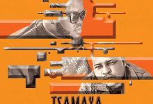 "Photo of Heavy K Unveils New Song ""Tsamaya"" Featuring Professor Off Khusta EP"