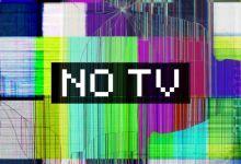 Photo of 2 Chainz – NO TV