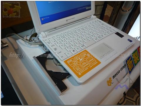 LB-F1500W Netbook Found in Osaka