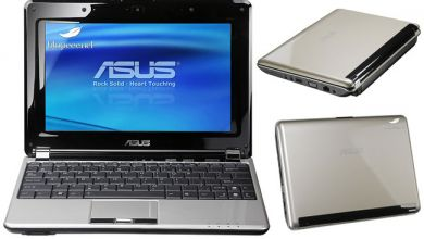 Photo of ASUS N10 Hits Taiwan