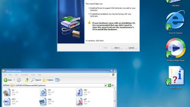 Photo of XPize Beautifies XP For Netbook Users