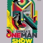 DJ Shimza Announces His One Man Show