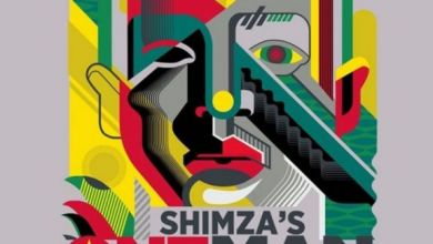 Photo of DJ Shimza Announces His One Man Show
