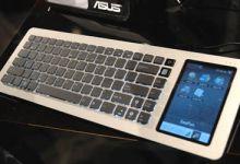Asus Eee Netbook Keyboard Runs on Moblin