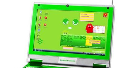 Photo of Gachapin The Dinosaur Invades Japanese Netbooks