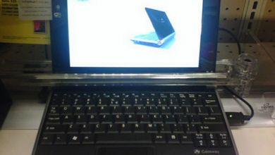 Photo of Gateway LT1004U Is Just A Black Aspire One
