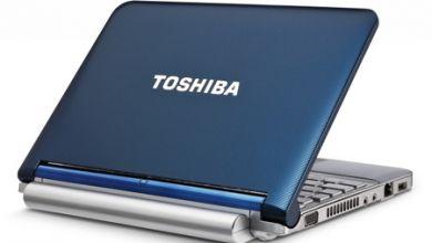 Photo of The Toshiba NB205 Netbook Rocks, But Buy Headphones