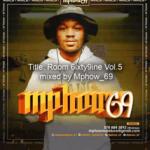 Mphow69 Songs Top 10 (2020)