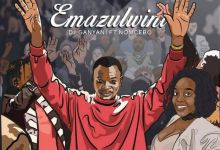 Photo of Throwback: DJ Ganyani – Emazulwini ft. Nomcebo