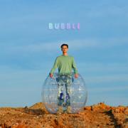 BUBBLE - EP