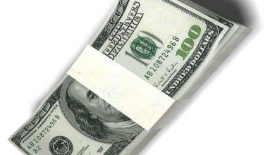 Yemi Rush » Sweet Money »