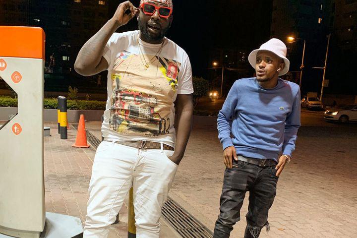 Kabza De Small & DJ Maphorisa Drop Nia Lo Official Music Video Feat. Nia Lo Image