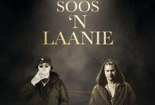 Photo of Biggy  – Lewe Soos 'n Laanie (feat. G-Boy)