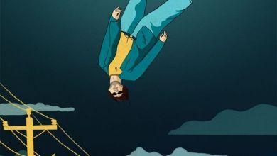 Albany Lore - Gravity - Single