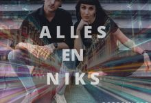 """Bottomless Coffee Band Returns With """"Alles En Niks"""""""