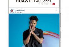 Photo of Nasty C Joins Huawei Ambassadors Family