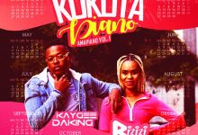 KaygeeDaKing & Bizizi  - December ft. Team Mosha
