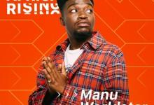 Photo of Apple Music's Africa Rising artist is Manu WorldStar