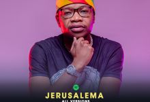 Master KG's & Nomcebo's Jerusalema Song Hits 100 Million Streams on Spotify