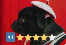 "Rashid Kay ""The Master Class"" Album Review"
