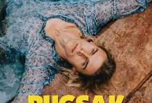 Elandré - Rugsak