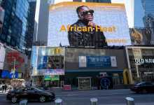 Rave Of The Moment Lady Du & Focalistic Spotted Featured On New York Time Square Billboard