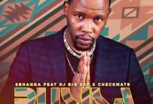 Sbhanga – Busisa ft. DJ Big Sky & Checkmate