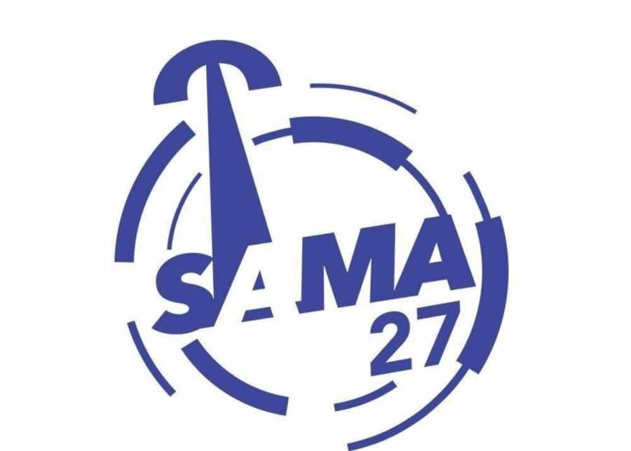 #SAMA27: Complete List Of 2021 27th South African Music Awards Winners
