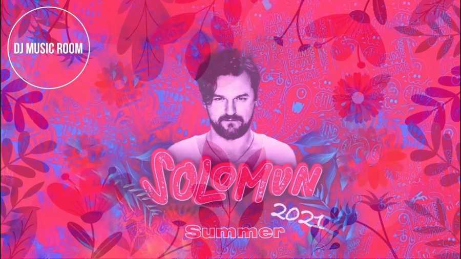 Solomun & Black Coffee – Summer 2021 (DJ Music Room Mix)