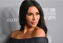 Kim Kardashian & Kids Attend Kanye West's 2nd 'Donda' Listening Event